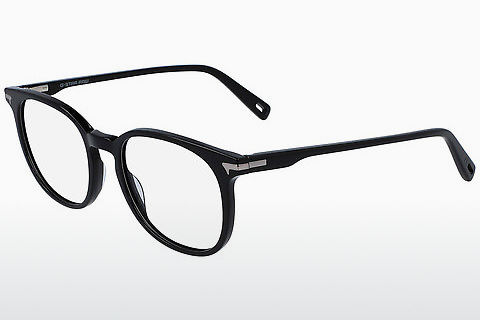 Okulary od projektantów. G-Star RAW GS2678 THIN RITUUM 001